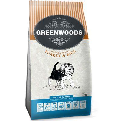 Greenwoods Dog Food 2kg - Trial Pack