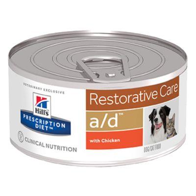Hill's a/d Restorative Care Prescription Diet Canine/Feline umido