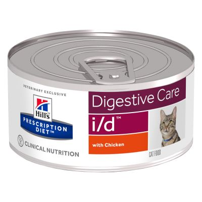 Hill's i/d Prescription Diet Feline - umido