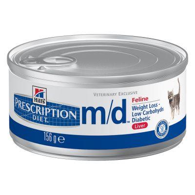 Hill's m/d Prescription Diet Feline umido