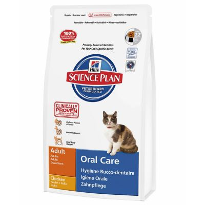 Hill's Science Plan Feline Oral Care