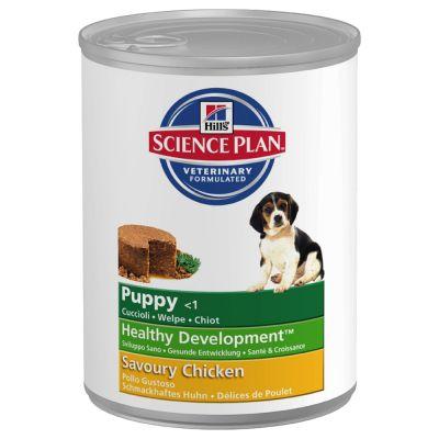 Hill's Science Plan Puppy Nassfutter