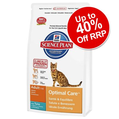 10kg Hill's Science Plan Dry Cat Food - Up to 40% Off RRP!*