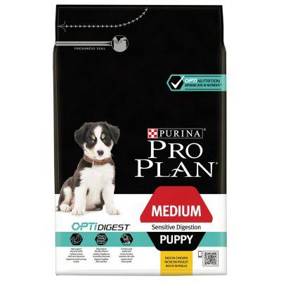 Pro plan dog food coupons