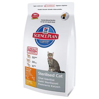 Set prova misto Hill's Science Plan Feline Sterilised secco + umido