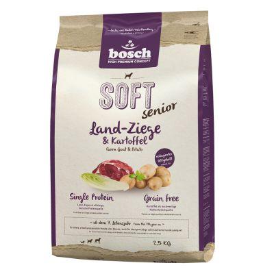 Sparpaket: Bosch Soft