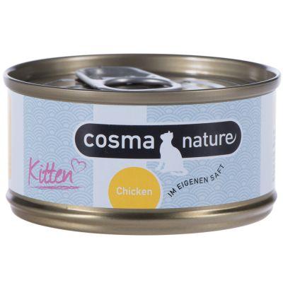 Welcome kit Kitten: 400g Purizon & 6 x 70g Cosma Nature