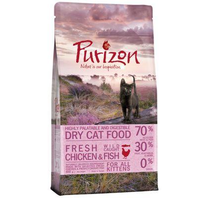 Welcome Kit Kitten: 400 g Purizon & 6 x 200 g Feringa