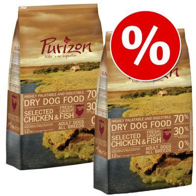 2 x 12 kg Purizon