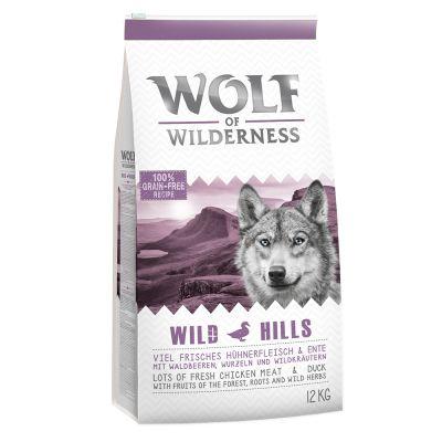 2 x 12 kg Wolf of Wilderness